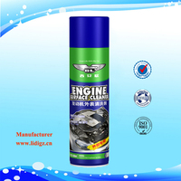 Car Cleaning Spray Engine Foam Cleaner, Waterless Car Wash Products