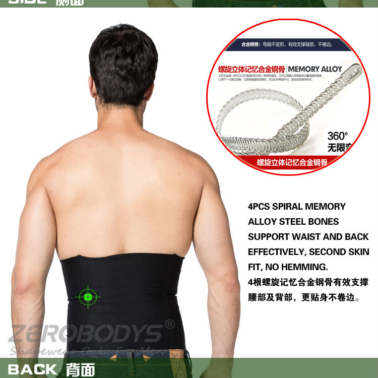 375 BK ZEROBODYS Incredible 28cm High 3 Row Hook Eye Closure Waist Cincher Waist Trimmer Belt Black Waist Shaper for Men