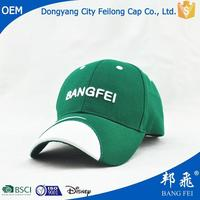 100% 16*12 light twill brushed cotton 3D embroidered 6 panel baseball cap by hat and cap supplier