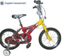 kids chinese bicycle with hangzhou factory suppliers (HH-K1662)