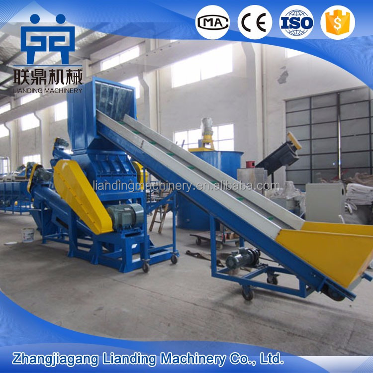 Environment friendly pp pe plastic film cleaning recycling line / plastic film washing machine plant
