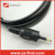 Toslink Optical Digital Audio Cable OD:4.0mm Molded Black