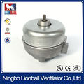 With 35 years experience Single foot unit bearing commercial Supermarket Freezer Motor