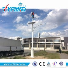 Wholesale Products China Decorative Wind Turbine ISO9001,ISO14001
