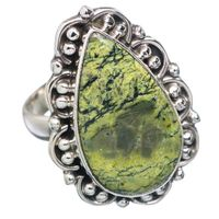 Serpentine RING 925 SOLID STERLING FINE