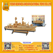 Wooden Puzzle Destroyer, 3d wooden puzzle Destroyer