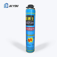 750ml insulation raw materials pu foam spray polyurethane foam