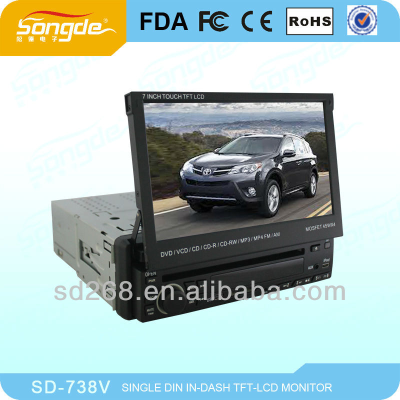 7inch one din car dvd player with GPS