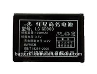 1200 mAh lithuim battery for LG GD900