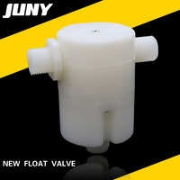 new products sump level control water flow switch price float valve