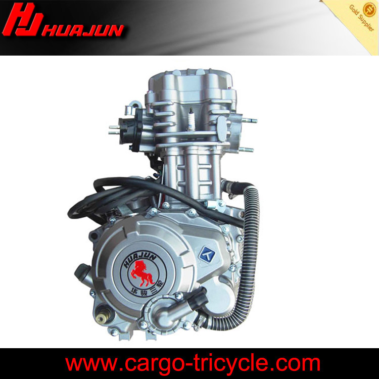 motor engine/water cooled single cylinder engine/China three wheel motorcycle