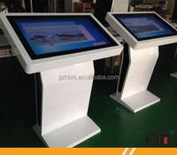 Shopping mall Network WIFI self-service touch screen information kiosk