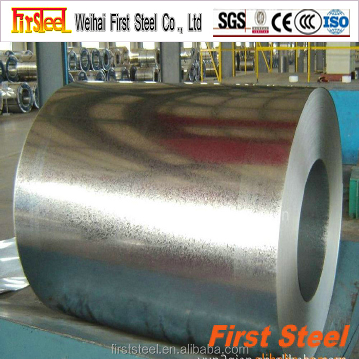 China supplier galvanized steel 1250mm gi coil price