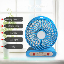 Direct factory usha rechargeable stand fan for cool summer 2017