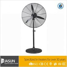 High velocity stand fan with Oscillation