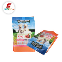 Customize vivid printing plastic pet dog food packaging bag with cheap price