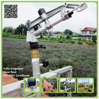 2016 best selling farm irrigation system,farm irrigation sprinkler equipment,mobile traveling irrigati With ISO 9001 certificate