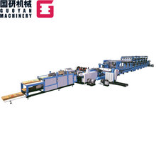 Middle Sealing Woven Bag Machine