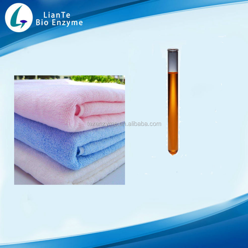 China supplier use for denim jeans low-temp liquid neutral cellulose enzymeZX-200at competitive price for textile
