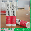 Top quality silicone sealant empty cartridge with high performance