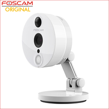 2017 Hot PTZ P2P Baby Monitor Cube Surveillance System Wireless IP Camera