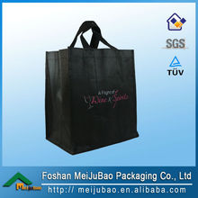Wholesale goods from china professional non-woven wine bags