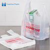 T-shirt bag plastic grocery shopping bags with printing