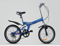 20 inch variable speed folding bicycle double disc brake dual shock