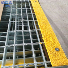 Gritted Surface Fiberglass FRP Plastic Anti-Slip Strip for Stair Nosing