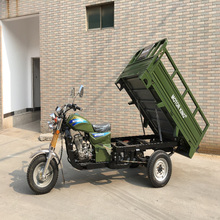 LZSY Brand 150cc 200cc 250cc Popular 3 wheel cargo tricycle china new cargo