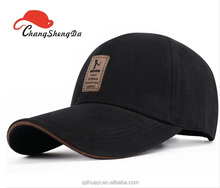 Custom cotton cap good hand feeling besaball hat with leather logo