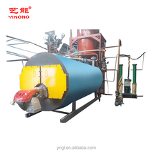 Industrial steam turbine steam boiler price