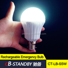 Emergency handy bulb led light rechargeable lighting 5W B22
