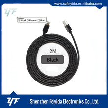 Data transfer & Charging MFI approved 8pin nylon braided cable for Apple usb cable