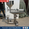 HP-C Vertical Filling Machine Liquid/Peanut Butter And Jam Filling Machine