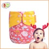 /product-detail/happy-flute-2017-new-prints-sleepy-baby-diaper-single-leak-guard-washable-baby-diaper-60585301779.html