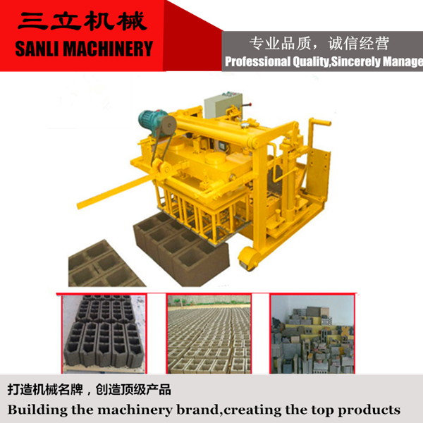 Low Investment QT40-3A hydraform mobile interlocking block making machine price