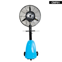 "220v 26"" vertical mist cooling industrial fan with spray water"