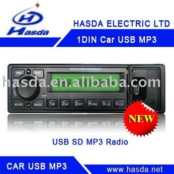 car radio with MP3 player H-901