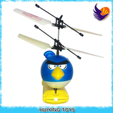 Hand induction mini flying bird flying ball with LED light