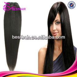 cheap price wholesale hair weft sealer