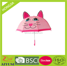2016 hot popular carton design animal shape personalized children umbrella