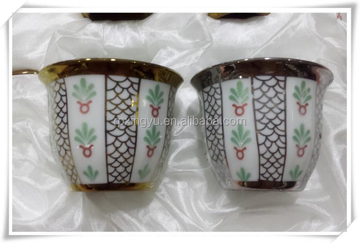 3 Size Cheap Porcelain Tea Cup Sets Silver Tea Cups Arabic