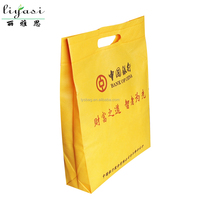 hot nonwoven opp printed shopping bag,foldable tote bag,cheap wholesale custom handbag