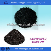 MSDS 5g Activated Carbon Factory Sells with SGS Approval price