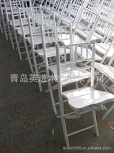 White Wooden Folding Party Chair
