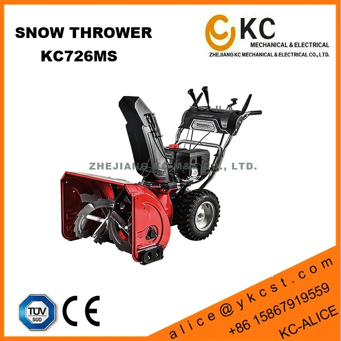 6.5hp gasoline snowblower/snow remover machine for sale
