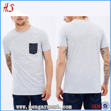 2016 New Street Style Clothing Men Slim Fit T Shirts In Bilk Comfort Stretch Cotton T Shirt