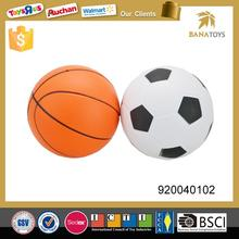 Basket football style PU high bouncing ball