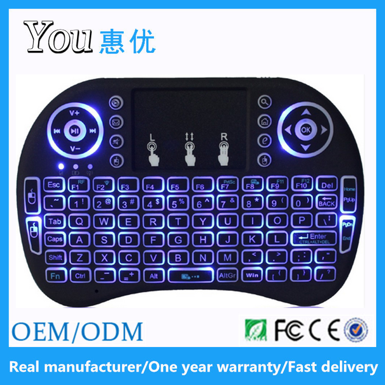 One year warranty i8 2.4g mini wireless backlit keyboard with touchpad